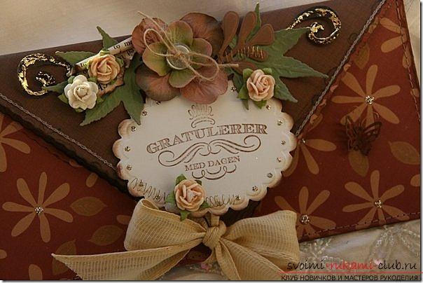 Любовные послания на годовщину подарить мужу на годовщину