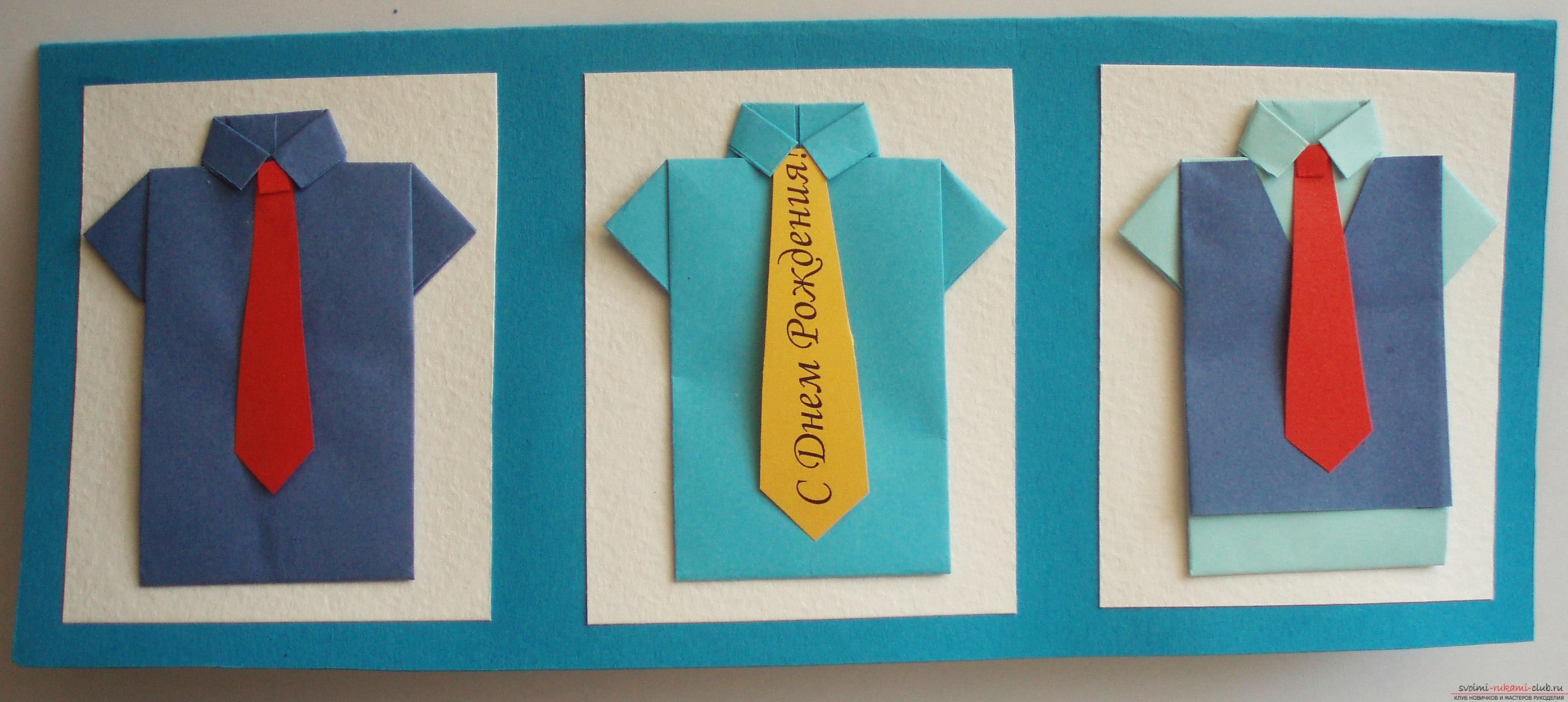 Подарки для дедушки на день рождения своими руками из бумаги 43