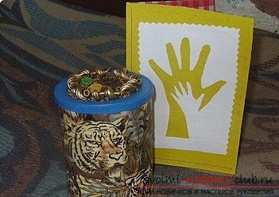 Открытка подарок для папы. Фото №5