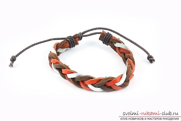 Кожаный браслет для любимой