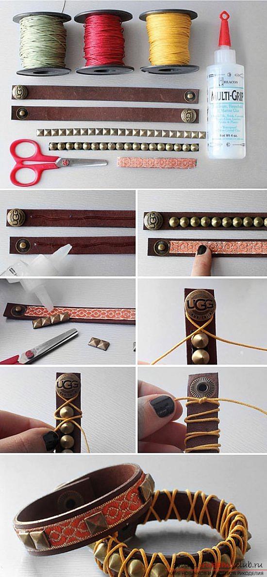 Как своими руками сделать кожаный браслет своими руками