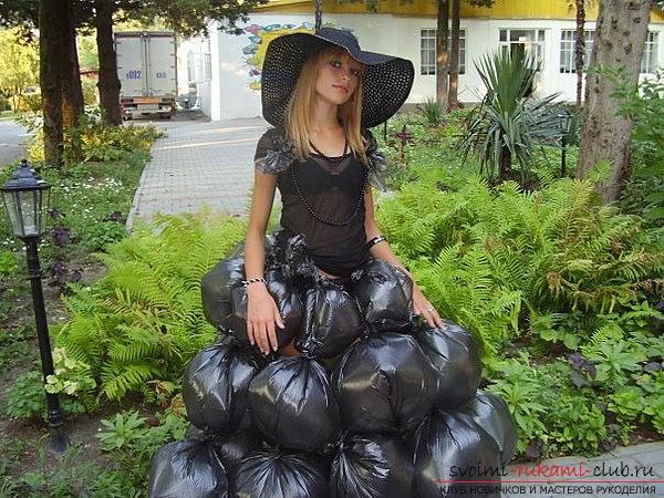 Юбка из мусорного пакета своими руками