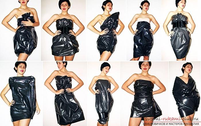 Платье из мусорных пакетов. Фото №4