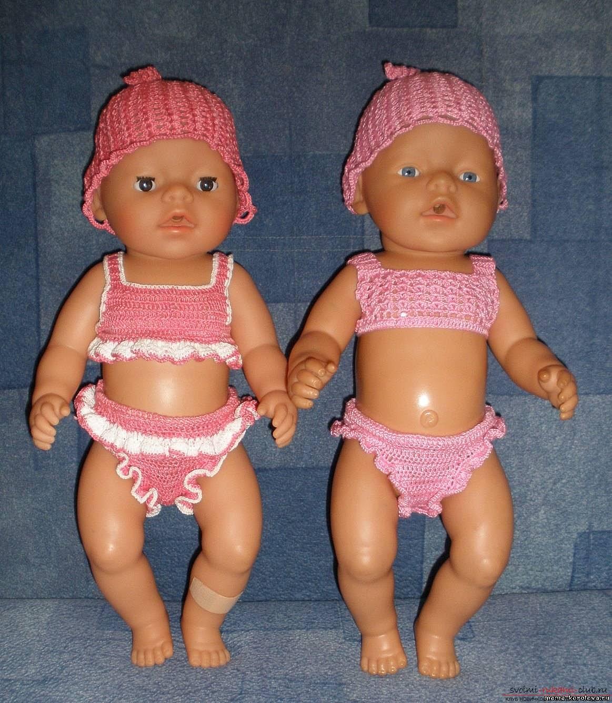 Пинетки для беби бон. Фото №3