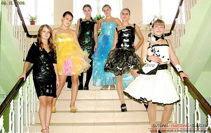 Платье из мусорных пакетов. Фото №6