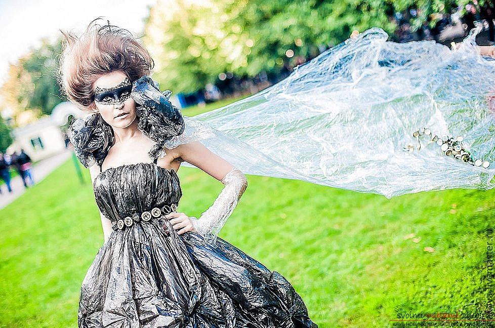 Платье из мусорных пакетов. Фото №1