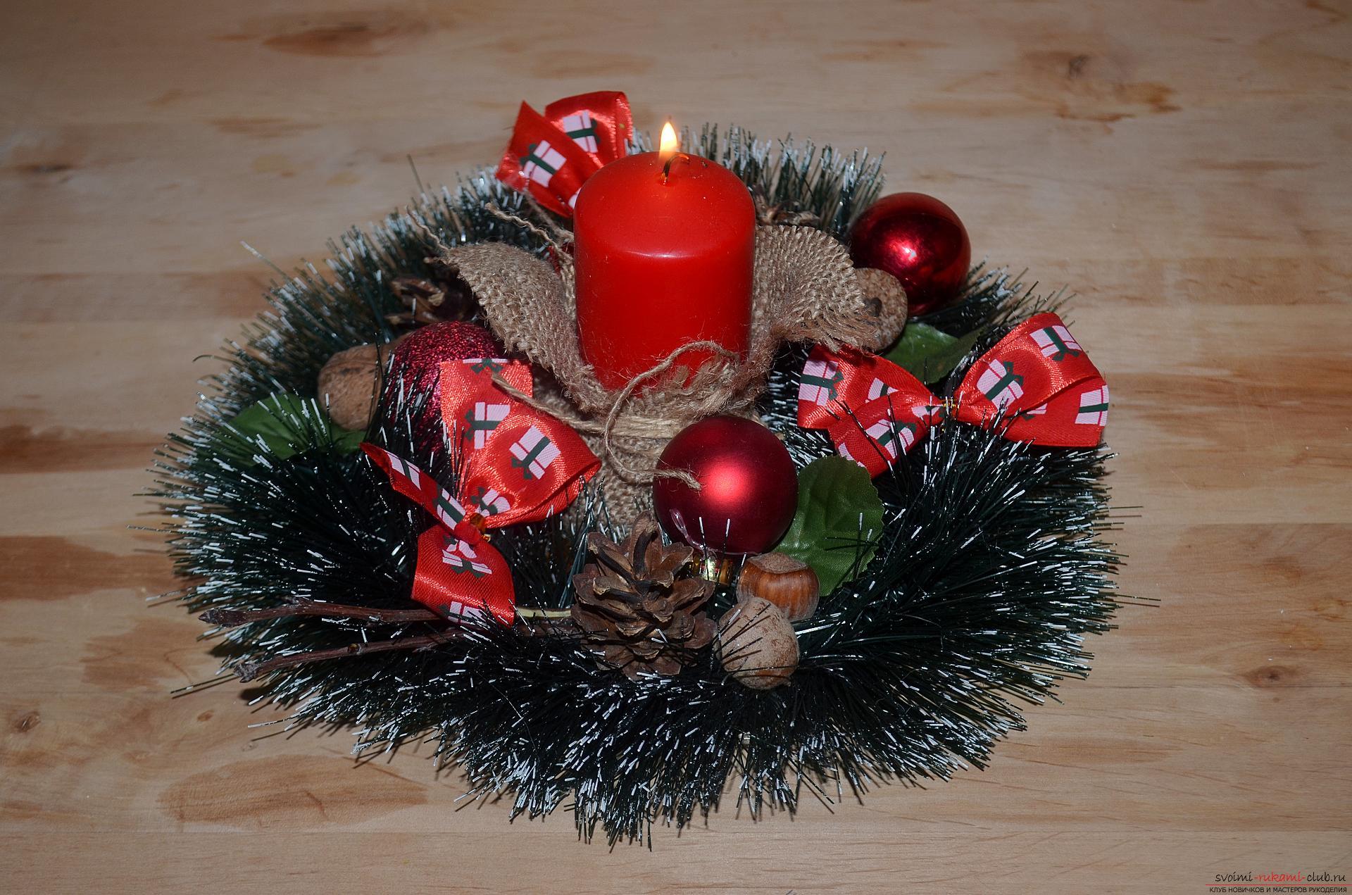 Сделать новогоднюю композицию со свечой своими руками