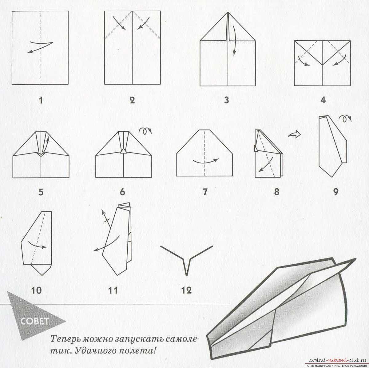 Самолеты оригами детям