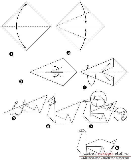 Сборка лебедя оригами схема