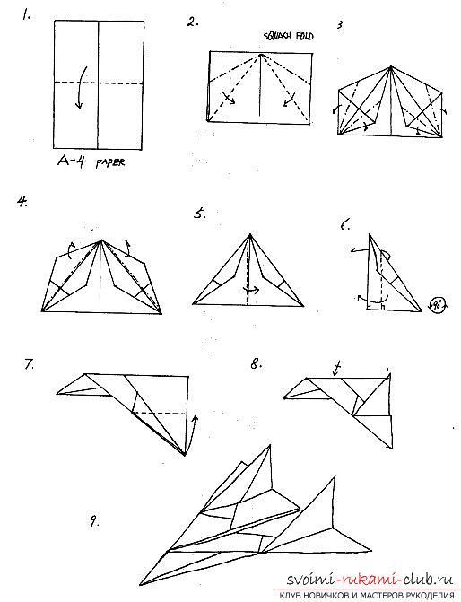 бумажных самолетиков в