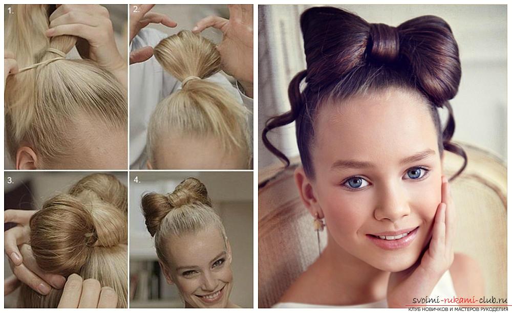 Как сделать красивую причёску бантик из волос