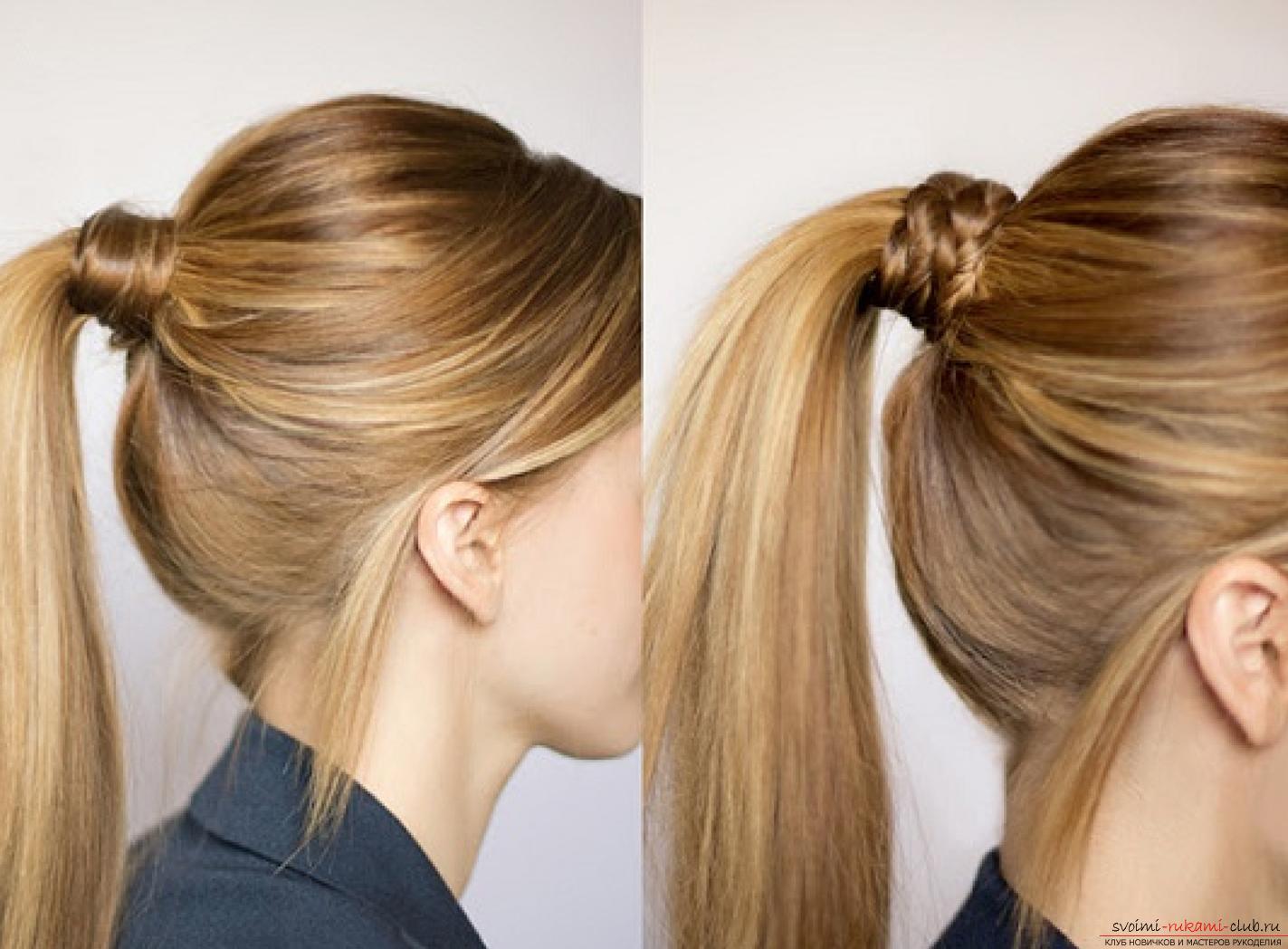 Хвост для длинных волос своими руками