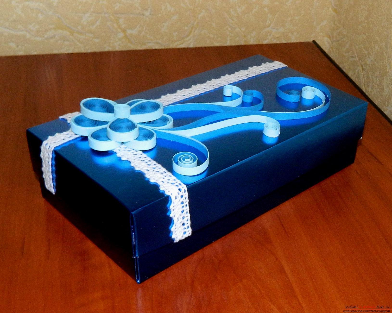 Этот мастер-класс расскажет как сделать подарочную коробку в технике квиллинг своими руками.. Фото №33
