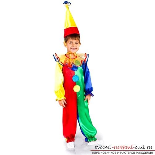 Костюм на новый год клоуна своими руками