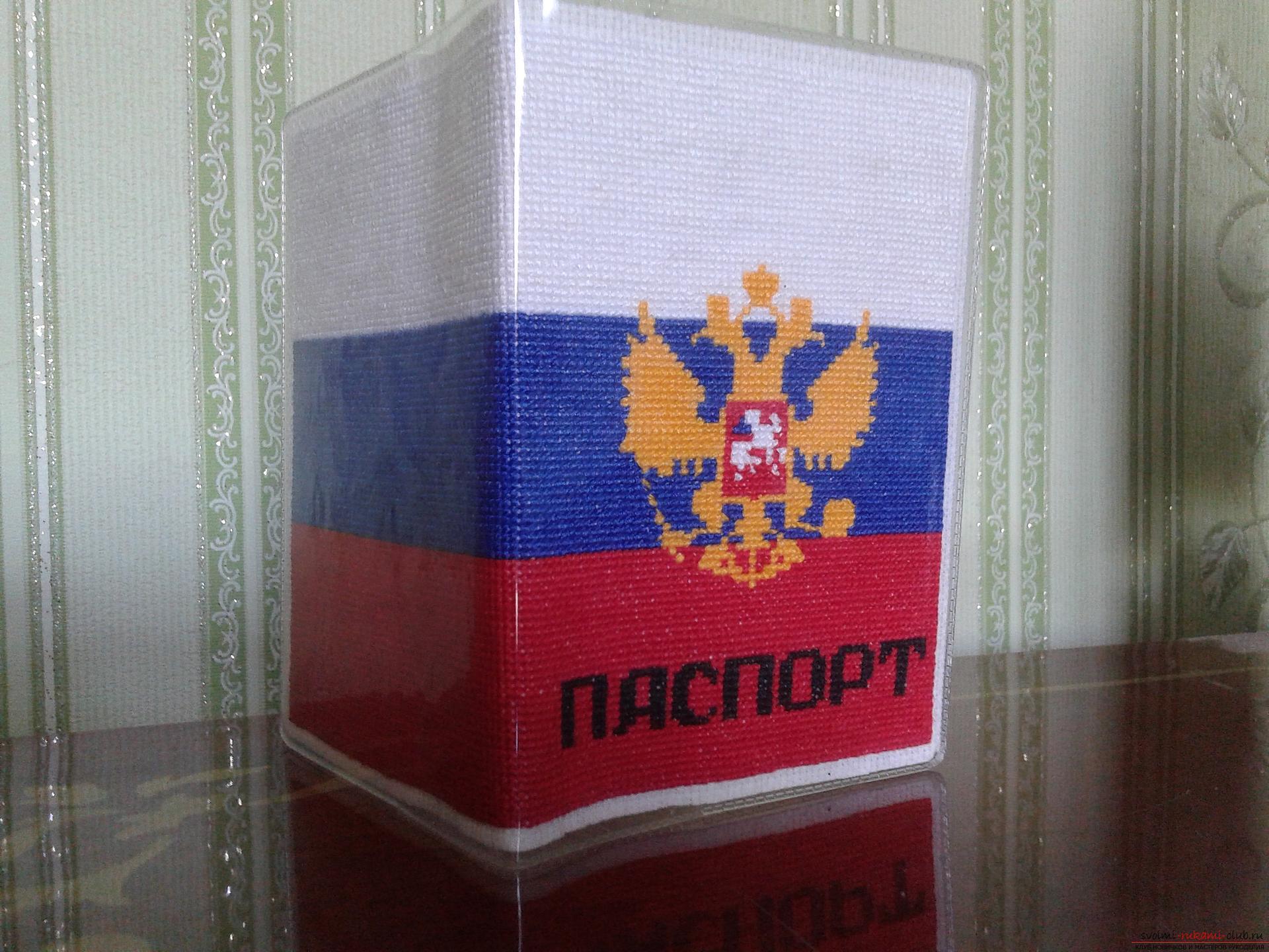 Вышитая обложка на паспорт, вышивка крестом схемы