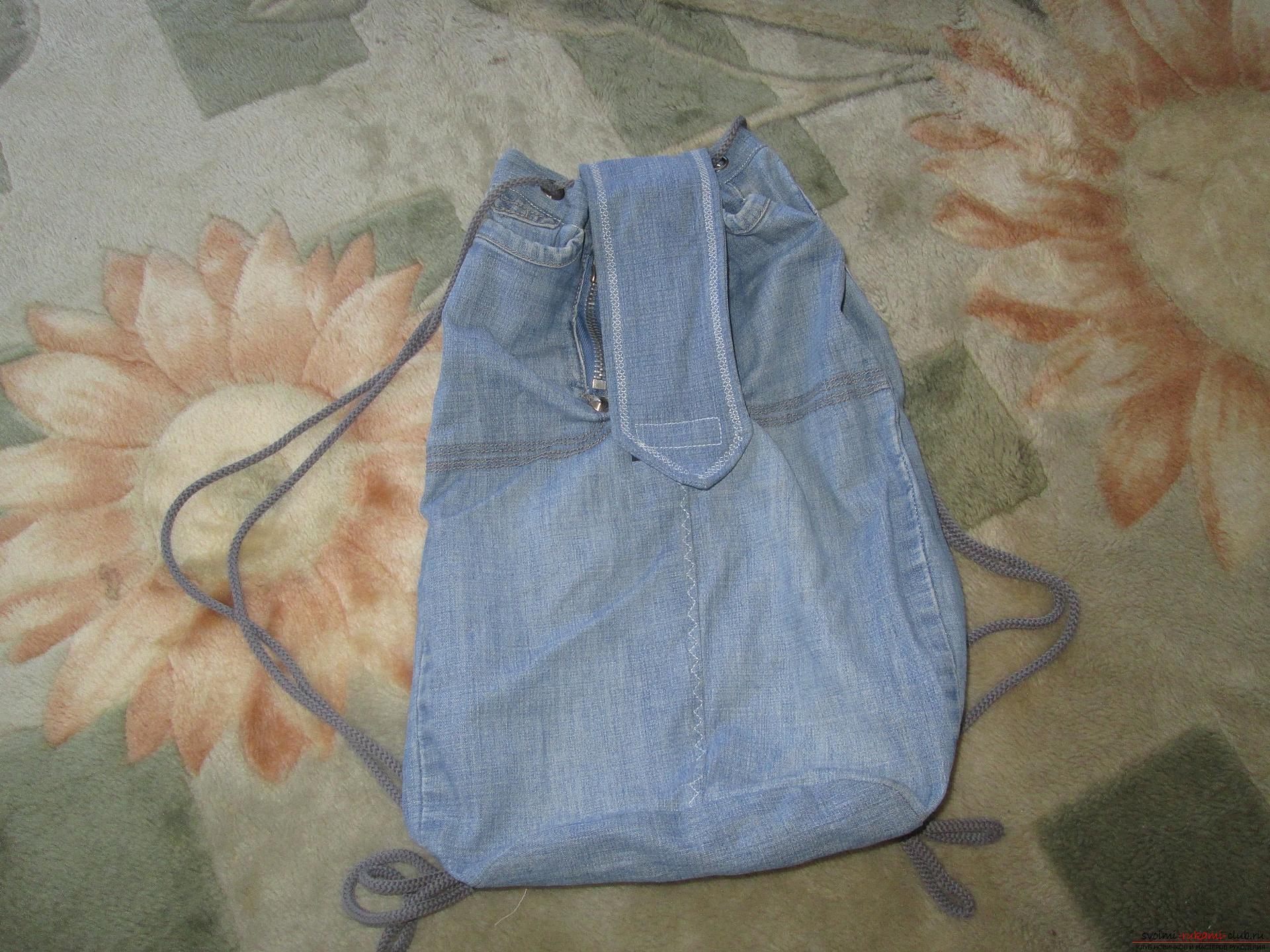 Шьем джинсовый рюкзак своими руками фото и выкройки