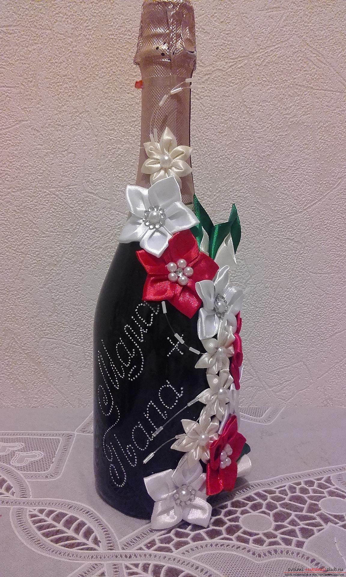 Украсить бутылку шампанского своими руками мастер класс 86