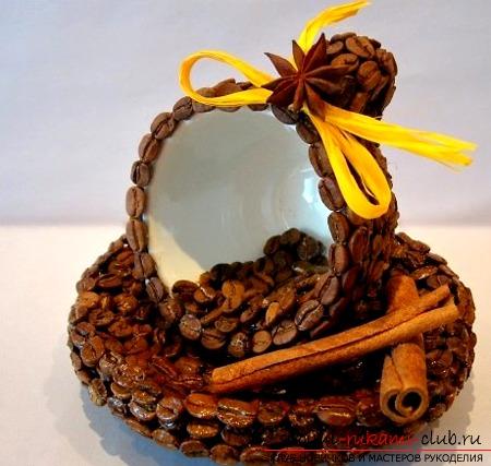 Подарок из кофейных зерен своими руками