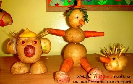 Осенние поделки из овощей как сделать