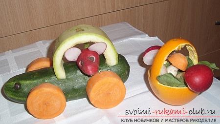 Осенние поделки из овощей и фруктов. Фото №16