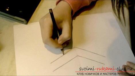 Рисование 3d рисунка, изображение лестницы, карандашом для начинающих. Фото №1