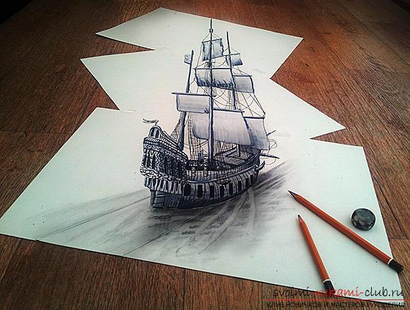Урок рисования 3d изображения для начинающих. Фото №1