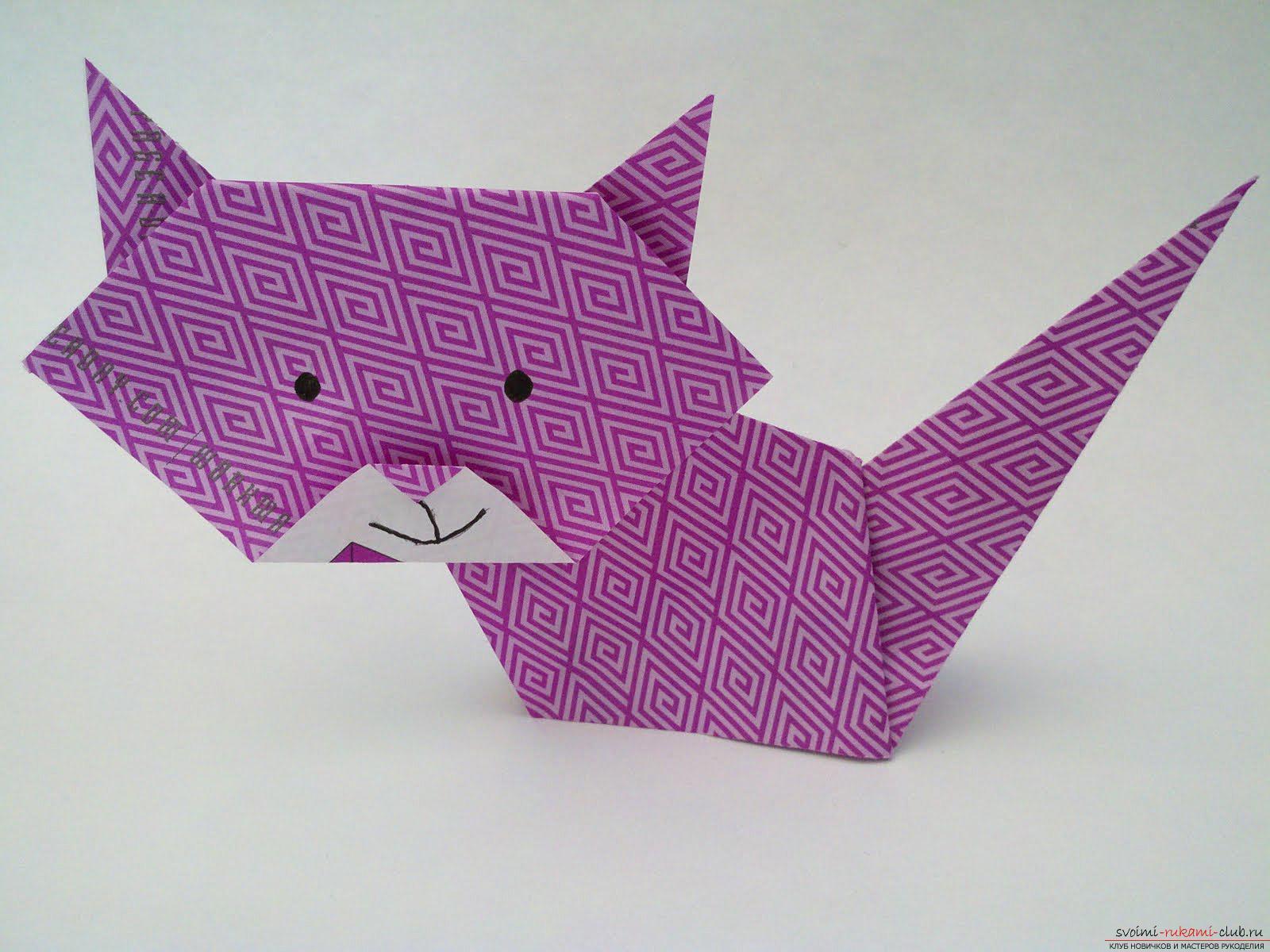 Оригами для средних