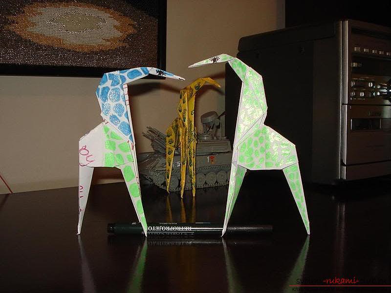 Как сделать жирафа в технике оригами. Фото №3