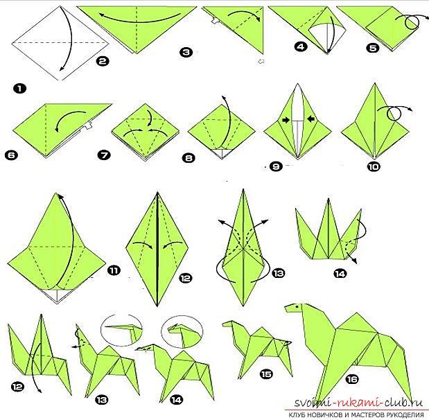 модель верблюда оригами.