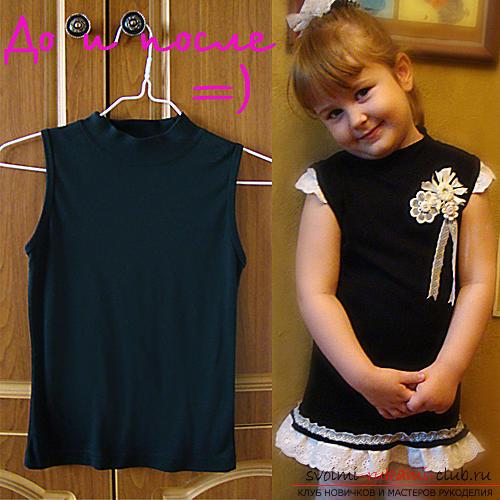 Платье своими руками из старых вещей для девочек