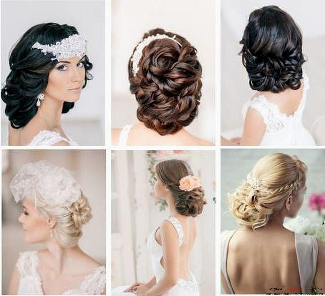Свадебная прическа модная