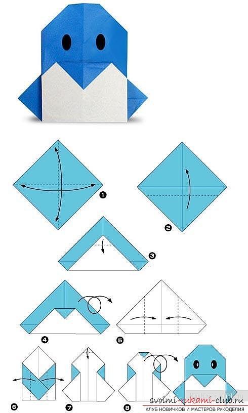 Самые простые поделки из бумаги своими руками