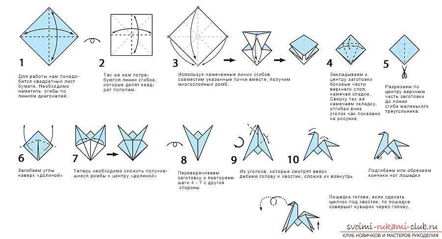 в технике оригами. Фото №2