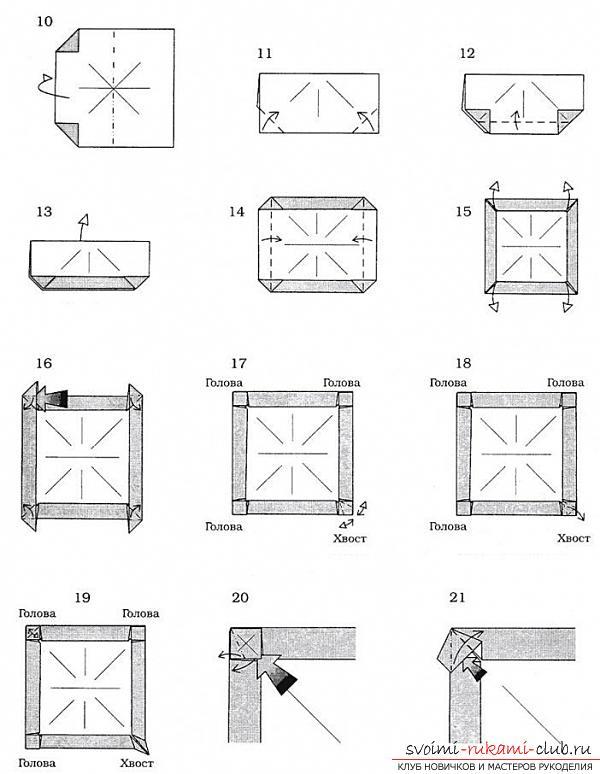 Трехглавый дракон из бумаги, выполненный в технике оригами. Фото №2