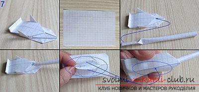 Простая модель танка из бумаги, техника оригами. Фото №7