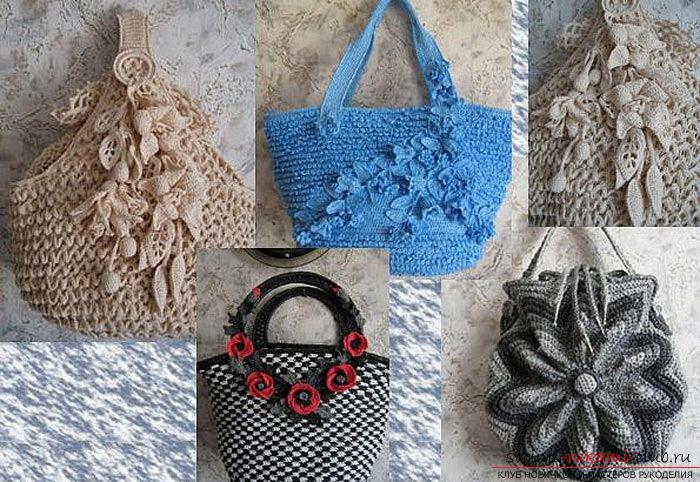 Красивые сумки, связанные
