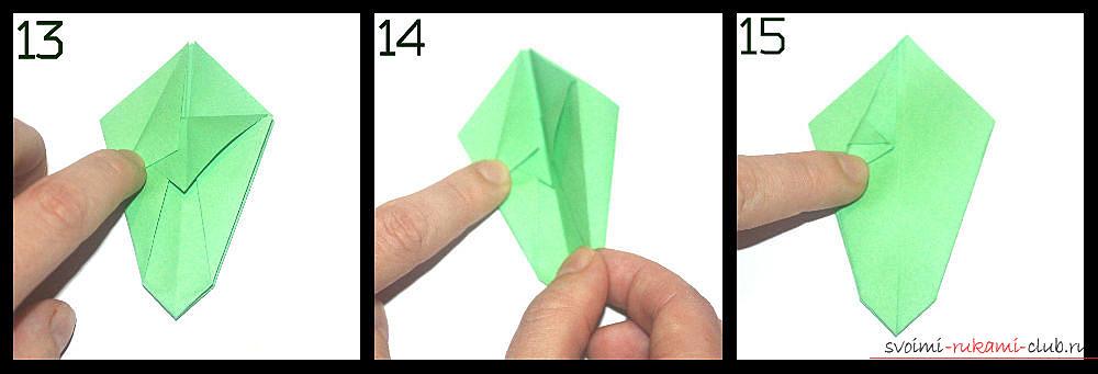 Оригами, изготовление простой вазы из разноцветной бумаги. Фото №5