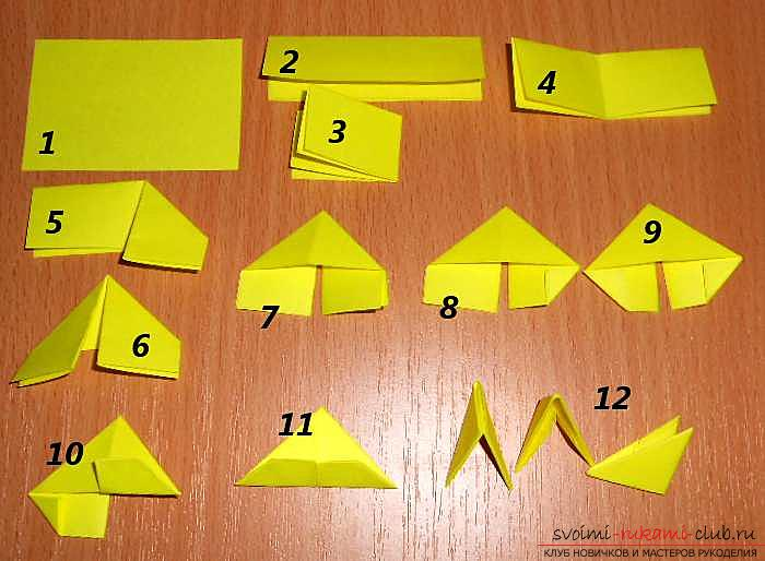Модульное оригами. Схемы