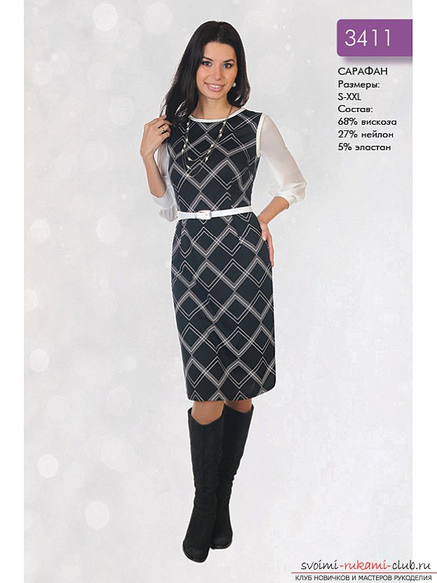 Модные платья 2015, выкройки