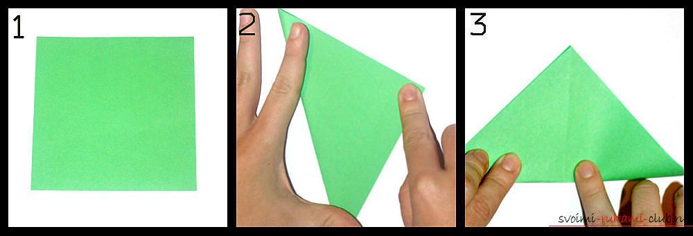 Оригами, изготовление простой вазы из разноцветной бумаги. Фото №2