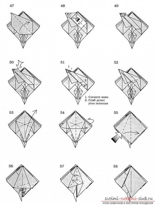 в технике оригами. Фото №5