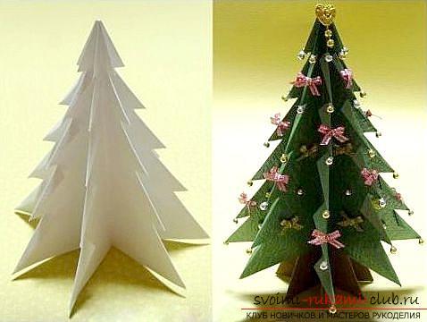 Оригами, новогодняя елочка из