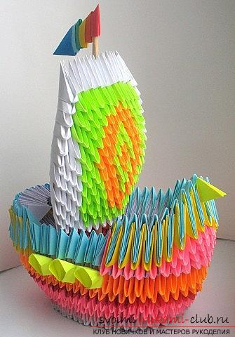 Оригами объемного