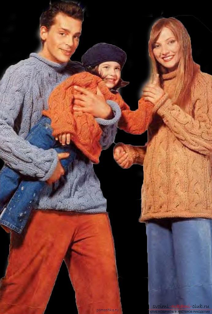 Вязание свитеров, схемы и описания. Фото №1