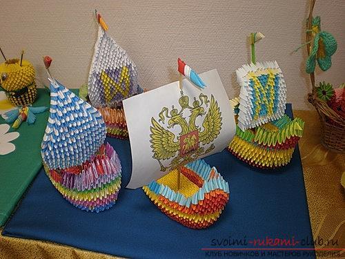 Оригами объемного корабля-линкора. Фото №4