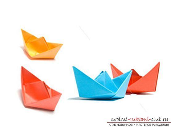 Кораблики из бумаги своими руками кораблик с парусами фото 295