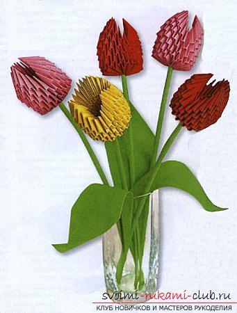 Остается отправить тюльпаны в