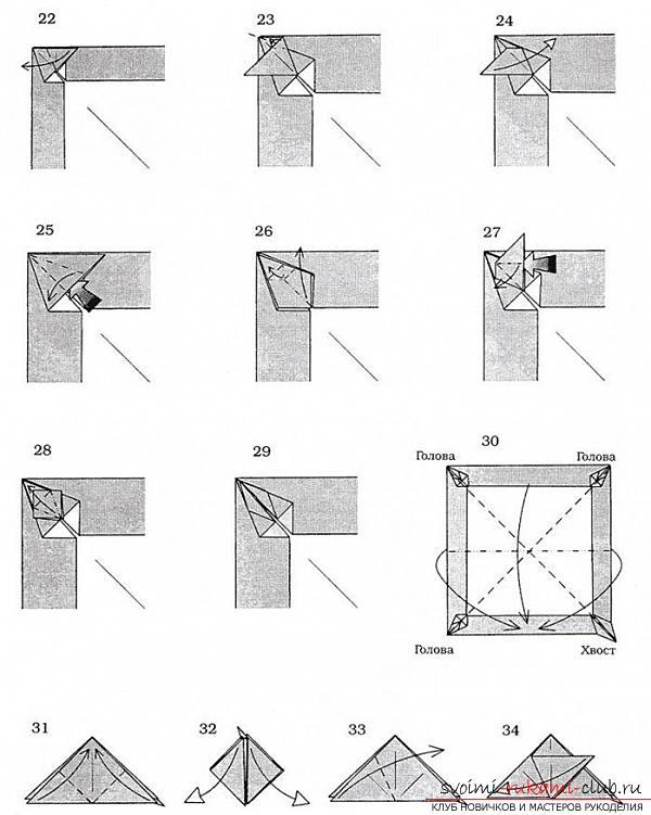 Трехглавый дракон из бумаги, выполненный в технике оригами. Фото №3