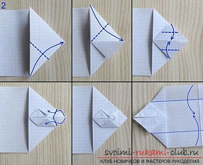 Танк оригами из бумаги пошаговая инструкция
