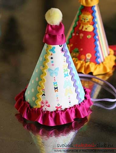 Колпаки для дня рождения ребенка своими руками
